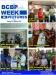 wipjuly3rdweek