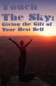 gift of self